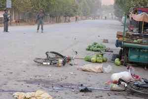 Νέα αιματηρή έκρηξη βόμβας στο Αφγανιστάν