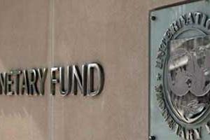 Καλύτερη εποπτεία των τραπεζών συστήνει το ΔΝΤ στη Βουλγαρία