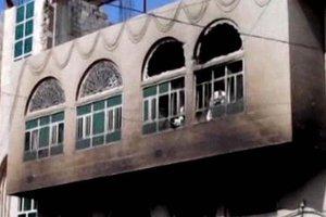 Επίθεση αυτοκτονίας έξω από το Προεδρικό Μέγαρο της Υεμένης