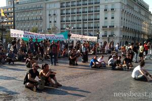 Καθιστική διαμαρτυρία στη λεωφόρο Αμαλίας