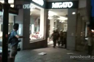 Αναγνώρισαν αστυνομικό στην πλατεία;
