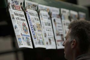 Πτωτικά κινήθηκε ο τζίρος στους τομείς ενημέρωσης και επικοινωνίας