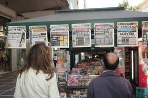 Τη Δευτέρα στα περίπτερα η «Εφημερίδα των Συντακτών»
