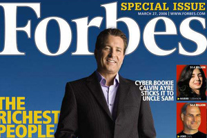 Τα στημένα παιχνίδια και το…  λάθος του Forbes!