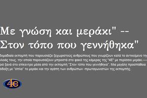 ekpompi4e.blogspot.com