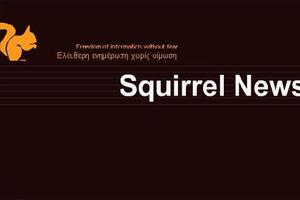 sqiourosnews.blogspot.com