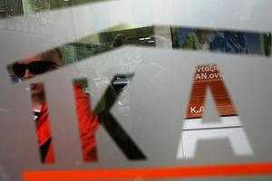 «Σήκωσαν» το χρηματοκιβώτιο από το ΙΚΑ Λιτοχώρου