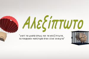 alexiptwto.blogspot.com