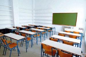 Δε θα ανοίξουν… τα σχολεία οι καθηγητές
