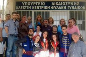 Η Μάχη της Κρήτης στις γυναικείες φυλακές Κορυδαλλού