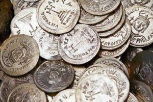 Αρχαία νομίσματα εντοπίστηκαν σε βουλγαρικό τελωνείο
