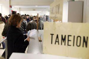 Η πλειοψηφία των Ελλήνων θεωρεί κακή την κατάσταση του νοικοκυριού τους