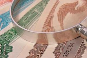 Υπερχρεωμένες χώρες «γυρίζουν την πλάτη» στο ΔΝΤ
