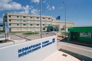 Εξοπλίζεται με σύγχρονα μηχανήματα το νοσοκομείο Καλαμάτας