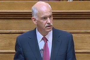 Για το ευρωομόλογο μίλησαν Παπανδρέου-Φιγιόν