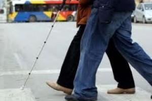 Σαρωτικοί έλεγχοι για τα επιδόματα τυφλών