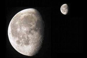 Η Γη είχε κάποτε δύο φεγγάρια;