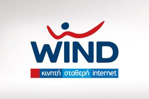 Οι προτάσεις της Wind για την αγορά των VDSL