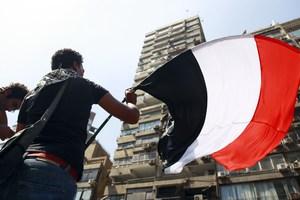 Διαδήλωση στην ισραηλινή πρεσβεία στην Αίγυπτο