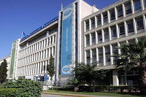 Στάση εργασίας σήμερα σε ΕΡΤ και Αθηναϊκό Πρακτορείο