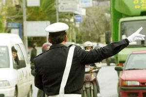 Κυκλοφοριακές ρυθμίσεις στο κέντρο της Αθήνας