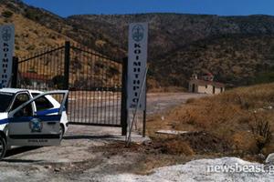Φυλάσσεται διαρκώς το παράνομο νεκροταφείο Γλυφάδας