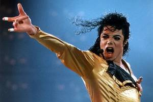 Τα παιδιά του Michael Jackson γιόρτασαν τα γενέθλιά του