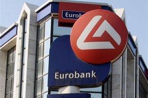 Eurobank: Απαραίτητα τα δημοσιονομικά μέτρα