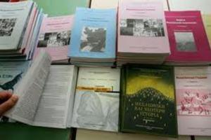 Μεγάλες ελλείψεις στα σχολικά βιβλία