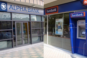 Πώς «βλέπει» ο ξένος Τύπος την κίνηση Alpha-Eurobank