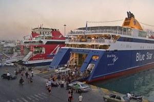 Ποια πλοία θα φύγουν μετά τη λήξη της απεργίας