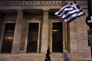 Περισσότερα από 80 δισ. ευρώ έχουν φύγει από το εγχώριο τραπεζικό σύστημα