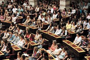 Τον Ιούλιο η νέα Σύνοδος της Βουλής των Εφήβων