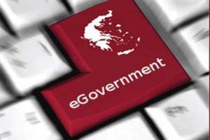 Η πρώτη διακρατική συμφωνία για την ηλεκτρονική διακυβέρνηση