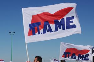 Συγκεντρώσεις ενάντια στη δράση της Χρυσής Αυγής στην Τρίπολη