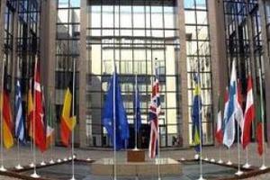 Κοινοτική συμφωνία για την καταχώρηση σημάτων στην Ελλάδα
