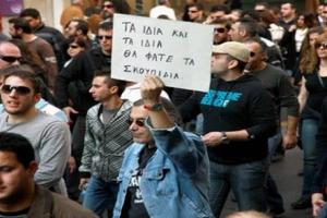 Συνεχίζεται η κατάληψη στο αμαξοστάσιο του δήμου Αθηναίων