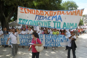 Διήμερη απεργία ξενοδοχοϋπαλλήλων σε Θεσσαλονίκη και Χαλκιδική