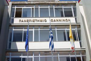 Τα στατιστικά για τους διδάκτορες που αποφοίτησαν από τα ελληνικά ΑΕΙ το 2019