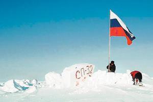 Η Μόσχα ενισχύεται στρατιωτικά στην Αρκτική