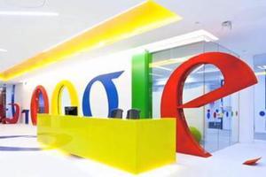Νέες εγκαταστάσεις για τη Google