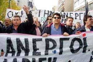 Διαμαρτυρία στο Βόλο για την κρίση