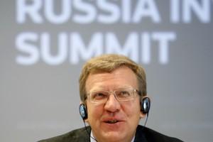 Θέλει ευρωπαϊκά ομόλογα η Ρωσία