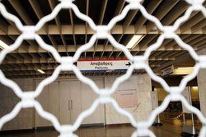 Απεργία διαρκείας προγραμματίζουν οι εργαζόμενοι στο Μετρό