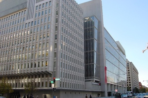 Νέος πρόεδρος στην Παγκόσμια Τράπεζα μέχρι τον Απρίλιο