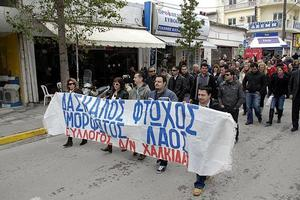 Δάσκαλοι και νηπιαγωγοί της Χαλκίδας κατεβαίνουν στο δρόμο