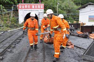 Ατύχημα σε ορυχείο στην Κίνα