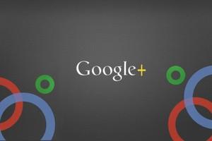 Αλλαγή πλεύσης από το Google+ για τα ψευδώνυμα