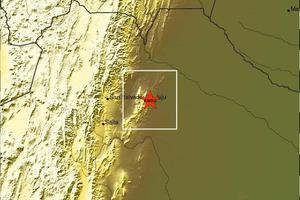 Σεισμός 6,1 Ρίχτερ στην Αργεντινή