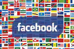 To Facebook θα διαθέτει και μεταφραστική υπηρεσία